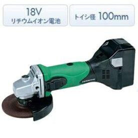 HiKOKI[ 日立工機 ]  18V コードレス ディスクグラインダ G18DSL(NN) アグレッシブグリーン 【本体のみ】
