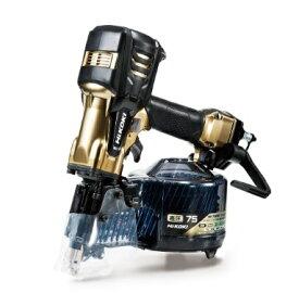 HiKOKI[日立工機]  高圧ロール釘打機 NV75HR2(S) 【ケース付セット】ハイゴールド ★パワー切替機構付【H02】