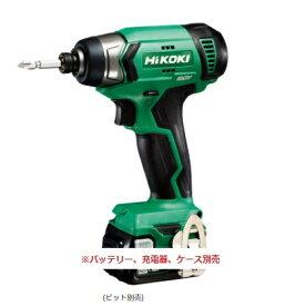 HiKOKI[ 日立工機 ]  10.8V インパクトドライバ WH12DA(NN)【本体のみ】※バッテリー、充電器、ケースは別売です。