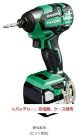 HiKOKI[ 日立工機 ] 14.4V インパクトドライバ WH14DB(NN)【本体のみ】※セットばらし品※ビット、バッテリー、充電器、ケースは別売です。