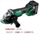 HiKOKI[ 日立工機 ]  18V 充電式ディスクグラインダ G18DBBAL(NN)(L)【本体のみ】★ブレーキ付! パドルスイッチ採…