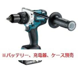 マキタ 18V 充電式振動ドライバドリルHP481DZ【本体のみ】 青 ※バッテリ、充電器、ケース別売