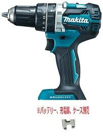 マキタ 18V 充電式震動ドライバドリルHP484DZ【本体のみ】 青 ※バッテリ、充電器、ケース別売