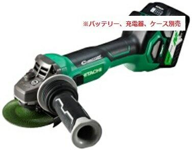★マルチボルト★ HiKOKI[ 日立工機 ]  36V コードレスディスクグラインダ G3610DA(NN)【本体のみ】※バッテリー、充電器、ケースは別売です。