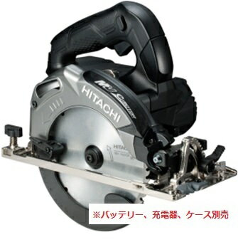 ★マルチボルト★HiKOKI[ 日立工機 ]  36V コードレス丸のこ C3606DA(NNB) 黒 【本体のみ】※バッテリー、充電器、ケースは別売です。