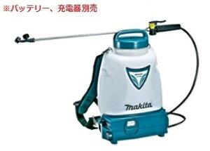 マキタ 10.8V 充電式噴霧器MUS105DZ【本体のみ】※バッテリ、充電器別売【M03】