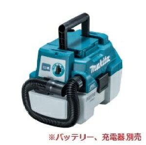 マキタ 18V 充電式集じん機 VC750DZ ※バッテリ、充電器別売【M03】