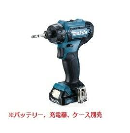 マキタ 10.8V 充電式ドライバドリル DF033DZ【本体のみ】 青 ※バッテリ・充電器・ケース別売