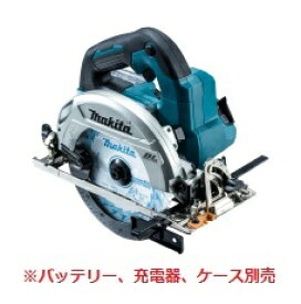 マキタ 18V 165mm 充電式マルノコHS610DZ【本体のみ】 青 ※バッテリ、充電器、ケース別売