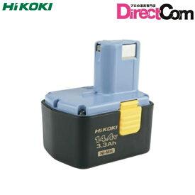 HiKOKI[ 日立工機 ] 14V 3.3Ah スーパー水素電池 EB1433X 【0037-3472】