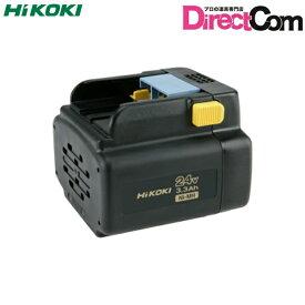 HiKOKI[ 日立工機 ] 24V 3.3Ah スーパー水素電池 EB2433X 【0037-3474】