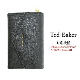 テッドベイカー Ted Baker ミラー付 カードスロット付 クロスボディケース iPhone 6/6s 7 8 Plus X/XS XR XSMax Case アイフォン ケース 携帯 スマホ ケース 三つ折 Black ブラック