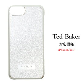 Ted Baker テッドベイカー ハードケース iPhone 6/6s 7 SPARKLS GLITTER HARD SHELL アイフォン ケース シルバー[スマホケース]
