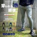 ジョガーパンツ WILLS FITNESS ウィルズ フィットネス JOGGERS スウェットパンツ メンズ 筋トレ ジム ウエア スポーツ…