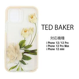 Ted Baker テッドベイカー ハードケース iPhone 12 Pro Max mini アイフォン ケース クリアケース 透明 花柄 ELDERFLOWER[スマホケース]
