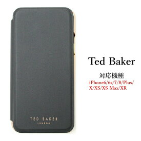 Ted Baker テッドベイカー ミラー付 手帳型 iPhone 5/5s SE 6/6s 7 8 11 Pro Plus X/XS XR XSMax Case アイフォン ケース 携帯 スマホ ケース 二つ折 無地 ブラック / ローズゴールド[スマホケース]