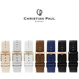 Christian Paul クリスチャンポール 43mm用 バンド幅20mm LEATHER STRAPS 時計ベルト ベルト 時計バンド 腕時計 腕時計ベルト レザー 革 ベルト ストラップ 付替バンド [アクセサリー]