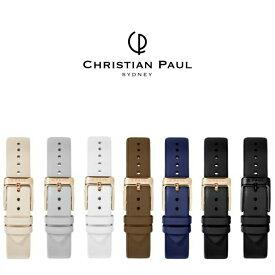 Christian Paul クリスチャンポール 35mm用 バンド幅16mm LEATHER STRAPS 時計ベルト ベルト 時計バンド 腕時計 腕時計ベルト レザー 革 ベルト ストラップ 付替バンド [アクセサリー]