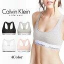カルバンクライン ブラ Calvin Klein 下着 モダン コットン インナー 3カラー ブラック ホワイト グレー アンダーウエ…