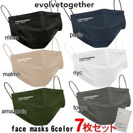 イボルブトゥギャザー evolvetogether マスク ブラック 7枚入り 6カラー black face masks 海外セレブ愛用 メンズ レディース ユニセックス 正規品[衣類]