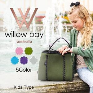 ウィローベイ Willow Bay KIDS DAYDREAMER NEOPRENE TOTE BAG キッズ 子供用 ミニバッグ マグネットタイプ ネオプレン ネオプレーン トートバッグ ビーチバッグ 旅行 ウェットスーツ素材 軽量 WillowBay ウィ