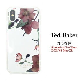 テッドベイカー Ted Baker ハードケース iPhone 6/6s 7 8 Plus XSMax Case アイフォン ケース 花柄 ARBORETUM アーバリーターム [スマホケース]