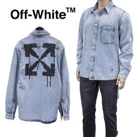 オフホワイト Off-White デニムシャツ ステンシル STENCIL DENIM SHIRT アローロゴ OMYD019E20DEN002-4010