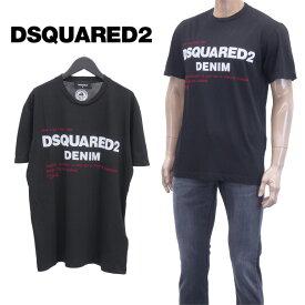ディースクエアード DSQUARED2 Tシャツ 半袖 DENIMロゴ S74GD0729-S21600-900