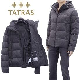 【再入荷】タトラス TATRAS ボット ウール ダウンジャケット アゴルド MTKE20A4148-D AGORDO-09 C.GRAY【アウター】