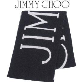 ジミーチュウ JIMMY CHOO マフラー ロゴ カシミア混 H65096270-200【ギフト雑貨】