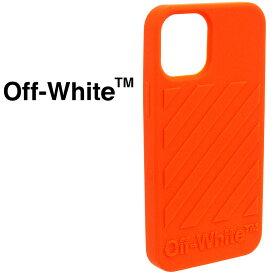 オフホワイト Off-White iPhoneケース iPhone 12mini 専用ケース オレンジ OMPA025R21PLA007-2000