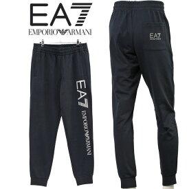【エントリーでポイント9倍】エンポリオアルマーニ EMPORIO ARMANI EA7 スウェットパンツ ジャージ サイドロゴ ジョガーパンツ リブパンツ 8NPPC1-PJ05Z-0579 ネイビー/メタルックシルバー