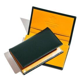 エッティンガー/ETTINGER 名刺入れ メンズ Bridle Hide カードケース GREEN BH143JR-0001-0005 2020年秋冬