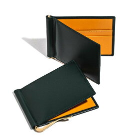 エッティンガー/ETTINGER 財布 メンズ Bridle Hide 二つ折り財布 GREEN BH787AJR-0001-0005 2020年秋冬