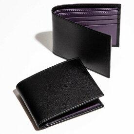 エッティンガー 2つ折り財布 ETTINGER 財布 メンズ STERLING ブラック×パープル 2019年春夏 ST030CJR-0002-0004