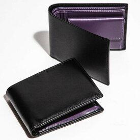 【5%OFFクーポン】エッティンガー 二つ折り財布 ETTINGER 財布 メンズ STERLING ブラック×パープル ST141JR-0002-0004 2020年秋冬