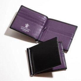 エッティンガー 二つ折り財布 ETTINGER 財布 メンズ STERLING ブラック×パープル ST787AJR-0002-0004 2020年秋冬