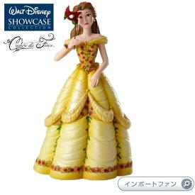 【10月限定2%オフクーポン】ディズニー ショーケース コレクション クチュール デ フォース ベル 美女と野獣 ディズニー 4046620 Disney Belle Masquerade Couture de Force Figurine by Enesco Disney Showcase Couture de Force □