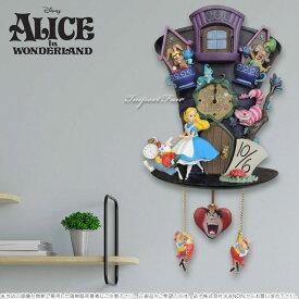 """不思議の国のアリス アリス ワンダーランド マッドハッター 壁時計 帽子 鳩時計 ディズニー Disney Alice In Wonderland """"Mad Hatter"""" Wall Clock 【ポイント最大44倍!お買い物マラソン セール】"""