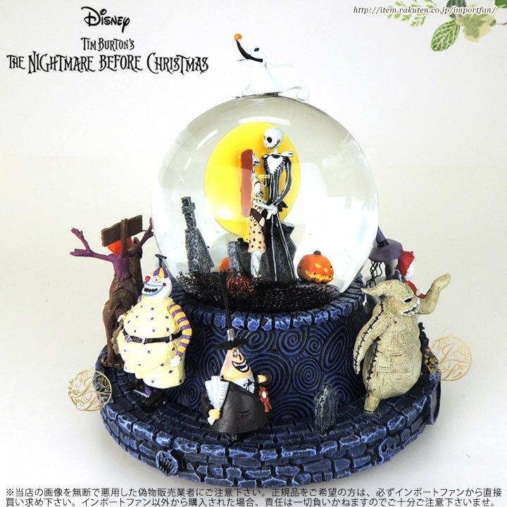 ディズニー ナイトメアー ビフォア クリスマス スノードーム オルゴール The Nightmare Before Christmas Rotating Musical Glitter Globe jack and sally 【特別予約生産販売品】【あす楽】 □
