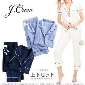 ジェイクルー ヴィンテージ 半袖シャツ ルームウェア パジャマ 上下セット Vintage short sleeve pajama set □