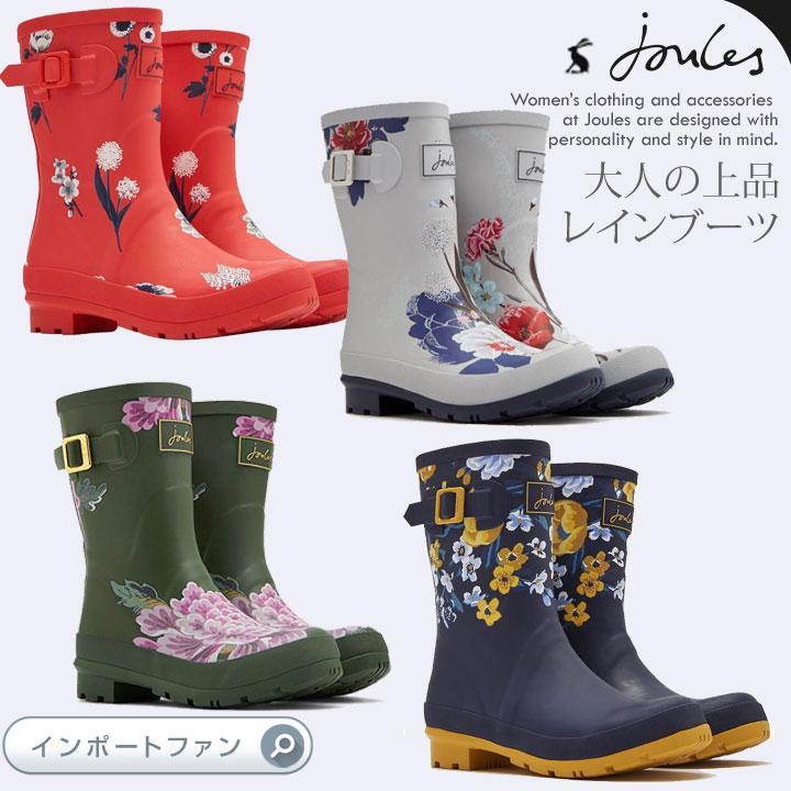 ジュールズ Printed Wellies フラワー プリント ミドル丈 レインブーツ joules 雨具 長靴 ガーデニング アウトドア □