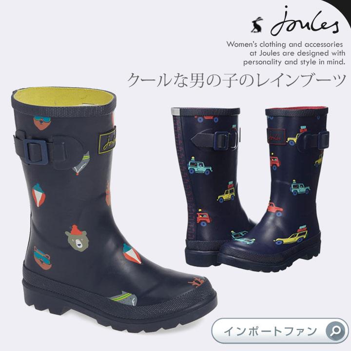 ジュールズ キッズ 子供用 男の子 Wellies レインブーツ 車 プリント joules Boys Printed Wellies 雨具 長靴 11.5〜21.5cm □