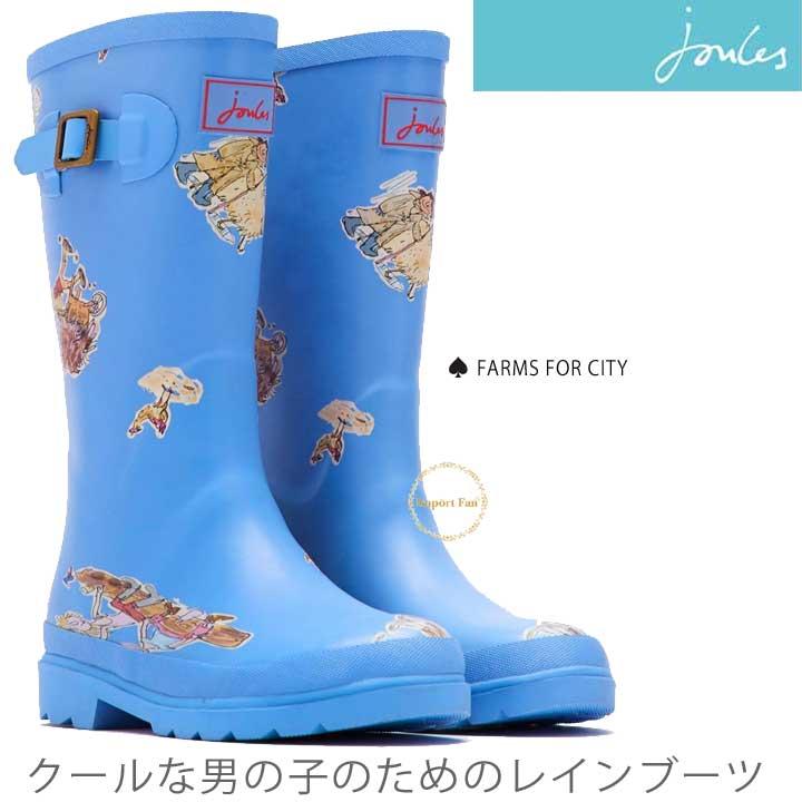 ジュールズ キッズ 子供用 男の子 Wellies レインブーツ 水色 ファーム プリント joules Boys Printed Wellies 雨具 長靴 11.5〜21.5cm □