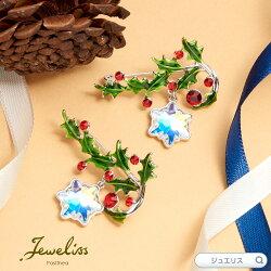 Jewelissヨーロピアンホーリースワロフスキークリスタルヒイラギ雪の結晶スノーフレークブローチジュエリスクリスマスアクセサリー□即納
