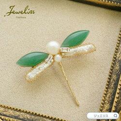 Jewelissリベリュールバロックパールトンボブローチ淡水真珠アクセサリージュエリス即納□