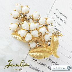 Jewelissリリウム可憐な百合のモチーフが可愛い。ホワイトゴールドブローチジュエリス【あす楽】【ポイント最大43倍!お買い物マラソンセール】