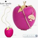 Kate Spade ケイトスペード ファー フローム ザ ツリー レジン アップル バッグ Far From The Tree Resin Apple Bag...