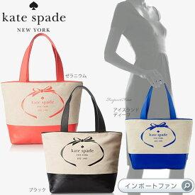 Kate Spade ケイトスペード ヘリテージ スペードサマー Spade Logo Summer トートバッグ □