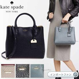 Kate Spade ケイトスペード カーター ストリート デブリン ハンドバッグ Carter Street Devlin 正規品 □